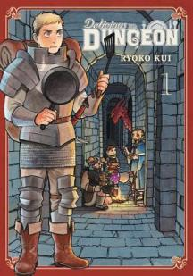 Delicious in Dungeon Vol. 1 (Purchased)