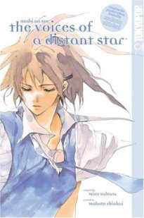 The Voices of a Distant Star (Library)